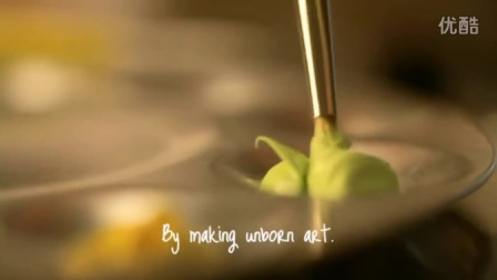 未出生的艺术家Unborn Artists