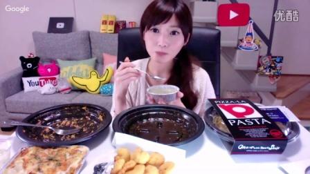 【微博@学姐宿舍】大胃王木下吃播-意面3分+焗饭+洋葱汤+甜点+炸物