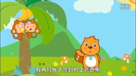 贝瓦儿歌50首串烧生日快乐 鲁冰花 世上只有妈妈好 小兔子乖乖 小老鼠上灯台A