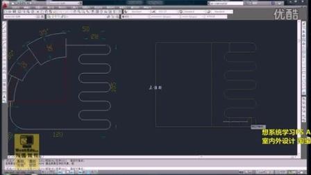 cad2015视频教程cad快捷键  cad制图 cad基础练习