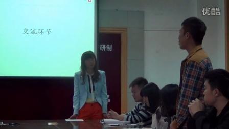 辅导员技能大赛 于老师的主题班会