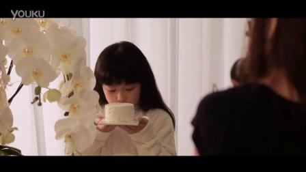 仟吉纯真蛋糕30S