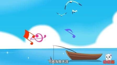 外婆的澎湖湾 +月光光 +小白船幼儿经典童谣流行儿歌大全100首连唱动画视频