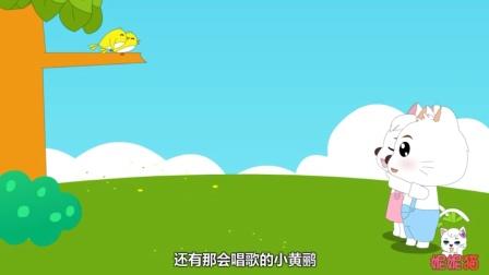 蜗牛与黄鹂鸟 +童年+采蘑菇的小姑娘 幼儿经典童谣流行儿歌大全100首连唱动画视频
