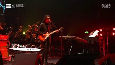11.07谢天笑上海站-向阳花(Live)