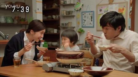 CM サッポロ一番 らーめん鍋/のびのびサロンシップ
