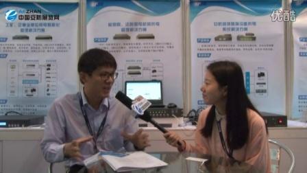 2015深圳安博会-杭州四方博瑞数字电力科技有限公司视频高端访谈-中国安防展览网