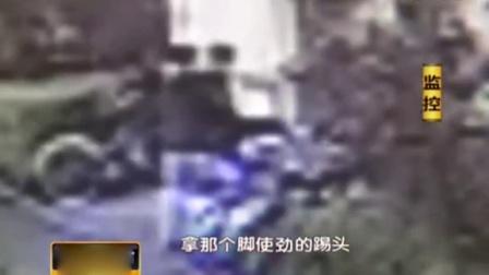 已婚男出轨女同事被其男友撞见遭酒瓶暴打