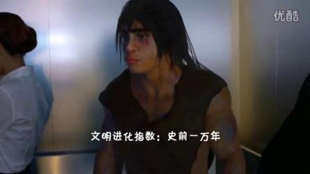 文明中国人-电梯篇