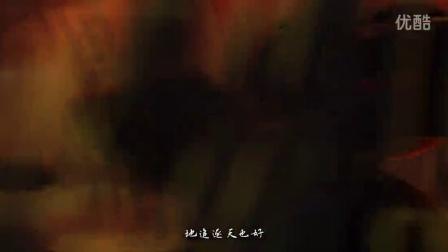 《风云》手游漫画CG视频
