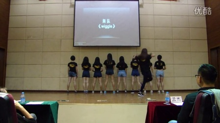 wiggle+crazy(4 minute)+worth it
