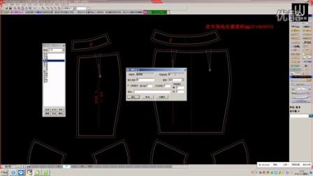 鱼尾裙-2服装设计 服装裁剪 服装打板 服装纸样 服装制版 服装CAD 服装培训班 服装教育