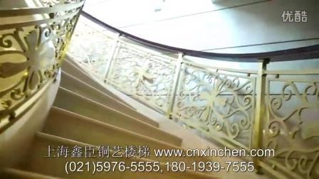 鑫臣铜楼梯扶手 CNXINCHEN.COM 铜艺扶手产品《同心结》
