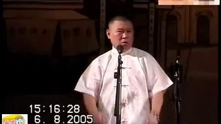 郭德纲爆笑相声《水浒传》最后部分讽刺小日本,解气