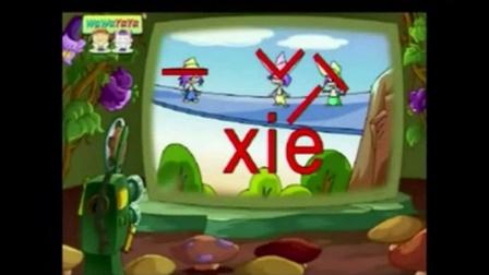 汉语拼音的标调规则