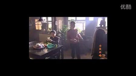 演员刘超《为爱结婚》