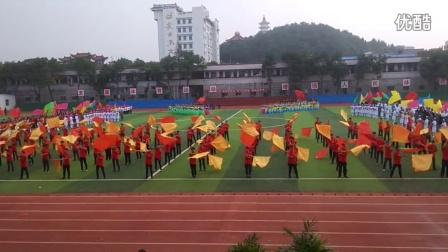鄂州职业大学第19届运动会开幕表演