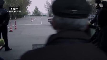 [K分享] F1车手考普通驾照,疯狂甩尾吓尿考官!
