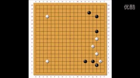 老刘围棋系列讲座之《老刘说恶手》步调之惑