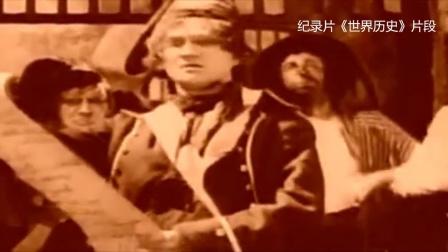 法国恐袭之夜 人们为什么都高唱《马赛曲》?