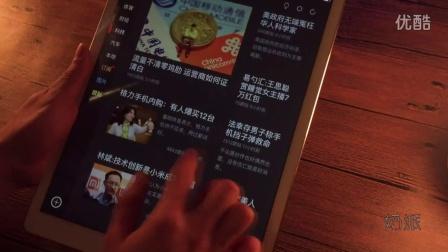 iPadPro开箱简评|奶派评测