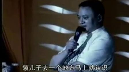 (沙鸥)海南演唱会3_标清