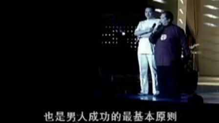 (沙鸥)海南演唱会2_标清