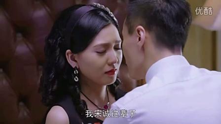 《流苏耳环的少女》霸道总裁虐灰姑娘吻戏曝光