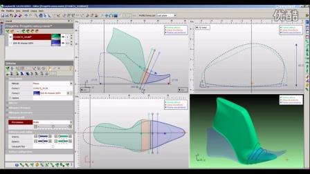 Easylast3D CAD-CAM 3.0 VERSION