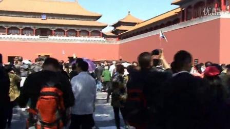 合肥大兴燕之梅舞蹈队―北京快乐旅游(三)—游览故宫·鸟巢和水立方夜景