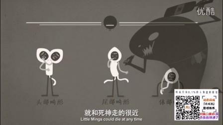 性知识短片,两性知识短片宣传片-1九死一生的精子先生(上)-无双浩整理推荐