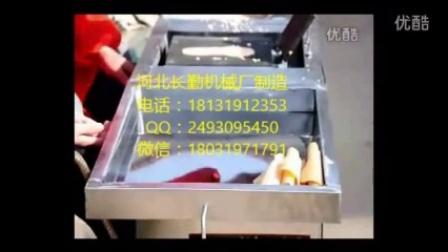 蛋卷机款式21 滚筒式蛋卷机,商用蛋卷机 家用蛋糕机