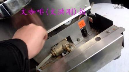 6519-成都咖啡机维修培训实操《咖啡机维修(培训)宝典》成都