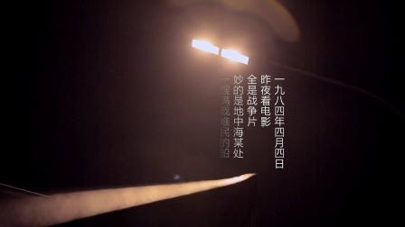 一九八四(三) 20151120