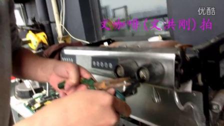 6521-兰州咖啡机维修培训实操《咖啡机维修(培训)宝典》兰州