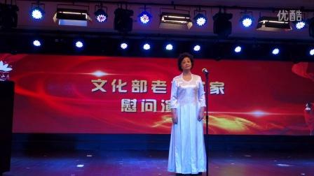 【舒伯特小夜曲】女高音歌唱家:傅海燕。