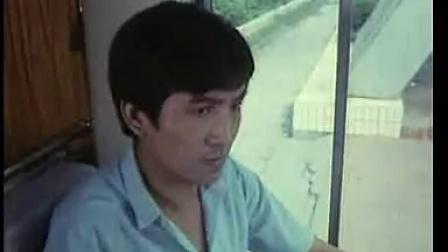 中国电影《愤怒的航空港》