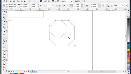 17.几何图形矩形与圆形 CorelDRAW教程 CorelDRAWX7 CorelDrawX6 CDR教程 CDR下载 CDRX7