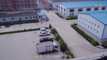 蟑螂药生产厂家哪里找 山东东营找郁康 郁康蟑螂药生产厂家