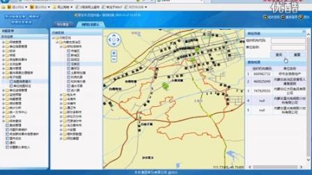 """内蒙古自治区劳动保障监察""""两网化""""地图信息展示"""