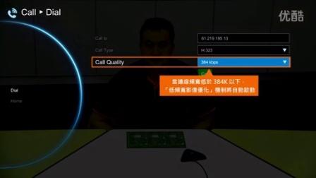 低頻寬影像優化機制 ( Low Bandwidth Optimization )