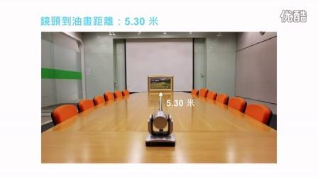 AVer VC520 功能與表現影片