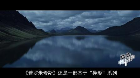 电影公嗨课107:新千年最牛科幻片
