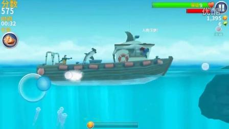 【第三期游戏实录】小小白与大白鲨的海底杀虐之旅