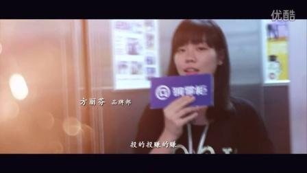 掌柜故事MV