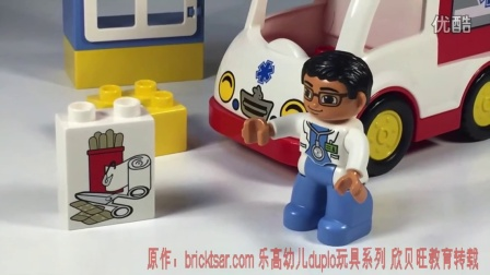 LEGO DUPLO 10527 AMBULANCE from 2014 Animation and Unboxing