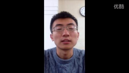 #KraftHeinz2016# 食品质量安全部(供应链管培生)– 中国农业大学 –刘炎冰 – 北京