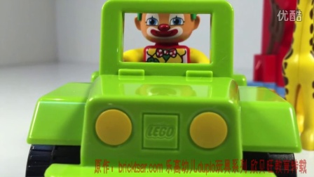 LEGO DUPLO 10550 CIRCUS TRANSPORT - Clown and Giraffe