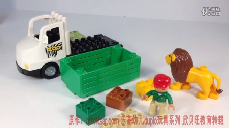 LEGO DUPLO 6172 Zoo Truck with Lion