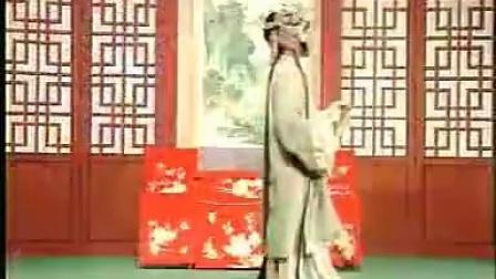泗州戏《小姑贤》上集